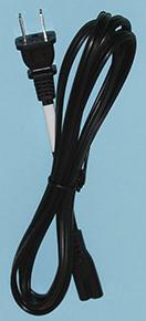 avacen power cord